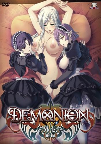 Demonion: Gaiden постер